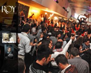 Roy Show Club - Discoteca Ristorante